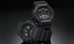 G-Shock Black Series การกลับมาของความคลาสสิค