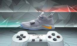 Nike PG 2.5 x PlayStation Colorway การร่วมมือกันอีกครั้งในคอลเลคชั่นสุดพิเศษ