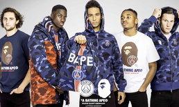 """""""Paris Saint-Germain x BAPE"""" คอลเลคชั่นสุดไฮป์เอาใจคอบอลสายสตรีท"""