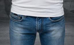 ไขข้อสงสัย? ช่องเล็กๆ บนกางเกงยีนส์มีไว้ทำไม
