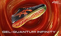 GEL-Quantum Infinity รองเท้าวิ่งคอลเลคชั่นล่าสุดจาก ASICS