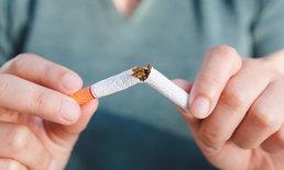 """4 เคล็ดลับง่ายๆ """"เลิกบุหรี่"""""""