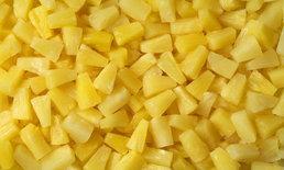 10 ประโยชน์ของสับปะรดที่หนุ่มๆ ควรรู้