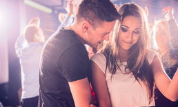 4 เรื่องที่หนุ่มๆ ไม่ควรให้แฟนสาวรู้เด็ดขาด