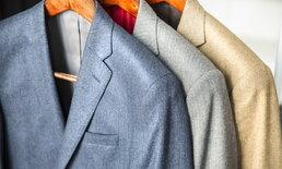 สูท 3 สไตล์ที่ผู้ชายควรมีติดตู้เสื้อผ้า