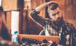 7 วิธีดูแลหนวดเครา ให้หนุ่มๆ ดูหล่อและคมเข้ม