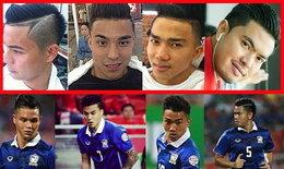 เบื้องหลังทรงผมกระชากใจสาวทีมนักฟุตบอลไทย