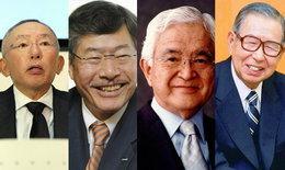 10 ผู้ชายที่รวยที่สุดในประเทศญี่ปุ่น
