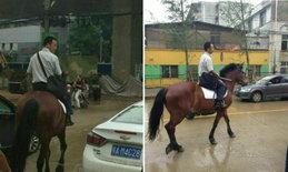 หนุ่มจีนเบื่อรถติดไปทำงานสาย จอดรถไว้บ้าน หันขี่ม้าไปทำงาน ถูกแซว BMW in China