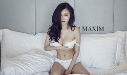ตัวเล็กสเปกหนุ่มไทย นกยูง เมนาท กับแฟชั่นสุดเซ็กซี่