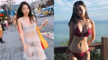 เดินเล่นยังเซ็กซี่ Shin Jae Eun เที่ยวภูเก็ตโพสต์ข้อความรักเมืองไทย