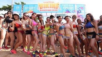 ปรากฏการณ์วิ่ง Bikini บนหาดพัทยาครั้งยิ่งใหญ่
