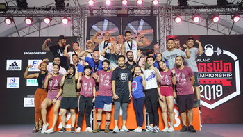 ประกาศผลผู้ชนะแล้ว กับการแข่งขันอันดุเดือด Thailand Kohtfit 2019