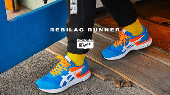 โอนิซึกะ ไทเกอร์ Rebilac Runner จากรองเท้าวิ่งคลาสสิคสู่รองเท้าแฟชั่นสีสันสดใส