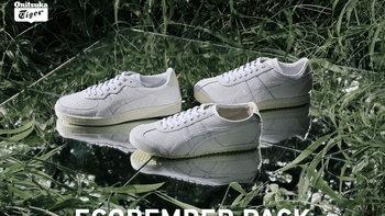 """Onitsuka Tiger เปิดตัวรองเท้าเป็นมิตรกับสิ่งแวดล้อม """"Ecobember Pack"""""""