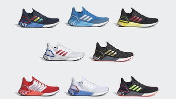 """adidas Ultra BOOST 20 """"City Pack"""" ดึง 8 เมืองเด่นเอเชียมาเป็นแรงบันดาลใจ"""