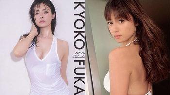 """""""เคียวโกะ ฟุคาดะ"""" อายุ 38 ยังแบ๊วเหมือนเดิม เพิ่มเติมคือเซ็กซี่ขึ้น"""