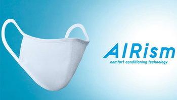 เตรียมวางขายแล้ว AIRism Mask หน้ากากผ้าจาก Uniqlo