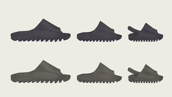 YEEZY เตรียมวางจำหน่ายรองเท้าแตะสีใหม่ Core และ Soot รับฤดูใบไม้ร่วง