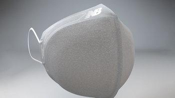 New Balance เปิดตัวหน้ากาก 3 ชั้น น้ำหนักเบา ล้างทำความสะอาดได้