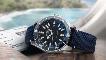 Mido เผยเรือนเวลาคอลเลคชั่นใหม่ Ocean Star GMT มาพร้อมฟังก์ชั่นบอกเวลา 2 ไทม์โซน