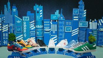 adidas Originals รวมพลัง HUMAN MADE ปล่อย 3 โมเดลสุดคลาสสิก