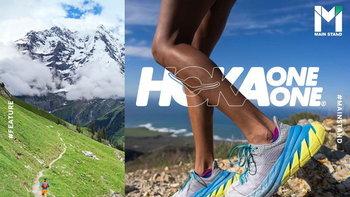 """HOKA ONE ONE : แบรนด์รองเท้าที่สร้างขึ้นเพื่อให้คุณ """"สนุกกับการออกไปข้างนอก"""""""