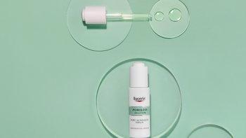 ยูเซอริน เปิดตัว Poreless Solution Pore Minimizer Serum เซรั่มกระชับรูขุมขน
