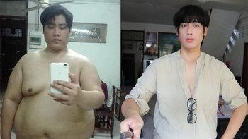 เปลี่ยนไปเป็นคนละคน หนุ่มลดน้ำหนักจาก 156 กก. เหลือ 75 กก.