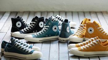 Converse Japan เปิดตัว Chuck Taylor All Star 3 สีใหม่