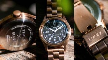 BEAMS x Timex อีกครั้งกับนาฬิกาคอลเลคชั่นพิเศษ