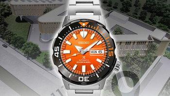 ไซโก - สจล. ชวนประมูลออนไลน์นาฬิการุ่นลิมิเต็ด SEIKO Monster KMITL