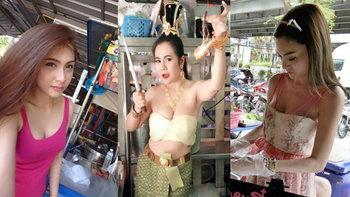 """8 """"แม่ค้าแซ่บ"""" ตำนานความน่ารักปนเซ็กซี่ของไทย"""
