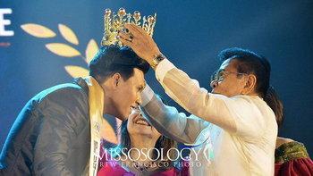หนุ่มไทยคว้ามงกุฎ Mr. Universe Tourism 2017 ที่ประเทศฟิลิปปินส์
