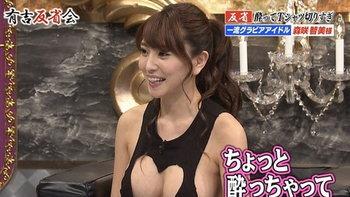 """""""Tomomi Morisaki"""" กราเวียร์ไอดอล เจ้าของหุ่นทรมานใจชาย"""