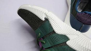 """เผยภาพเพิ่มเติมรองเท้า Dragon Ball Z x adidas ในรุ่น Prophere """"Cell"""""""