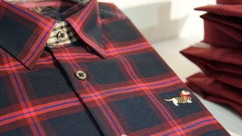 DAKS คอลเลคชั่นใหม่ แรงบันดาลใจจากมนต์เสน่ห์ของสีแดง ดำ และขาว