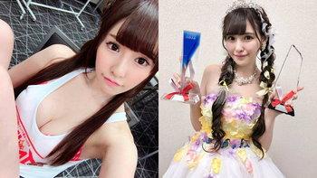 ซี้ดและแซ่บมาก Hashimoto Arina เจ้าของรางวัลนักแสดง AV ยอดเยี่ยม 2018