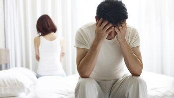 โรคต่อมลูกหมากโต คืออะไร ?