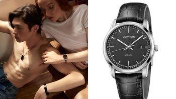 เรียบแต่โก้ CALVIN KLEIN อวดโฉมนาฬิกาคอลเลคชั่นใหม่