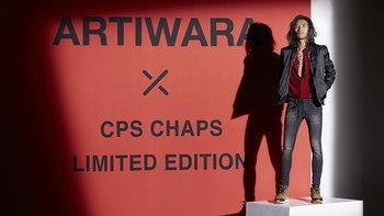 """เผยโฉมคอลเลคชั่น ARTIWARA X CPS CHAPS ถ่ายทอดตัวตน """"ตูน อาทิวราห์"""""""