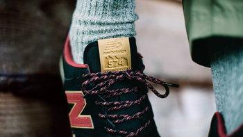 เวอร์ชั่นใหม่ New Balance 574 Outdoor Pack รองเท้ากีฬาสไตล์ลำลอง