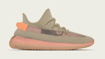 สีใหม่สวยมาก adidas Yeezy Boost 350 V2 Clay สีดินโคลน