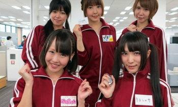 บริษัทยุ่นจ้างโค้ชสาวๆ ล่อใจ พนักงานให้ออกกำลังกาย