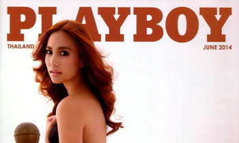Playboy Thailand ชาม โอสถานนท์ ความเซ็กซี่ ดีกรี Miss Thailand Universe