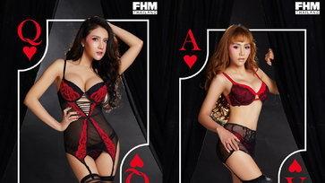 FHM THAILAND ค้นหา SEXY IDOL คนใหม่ของเมืองไทย