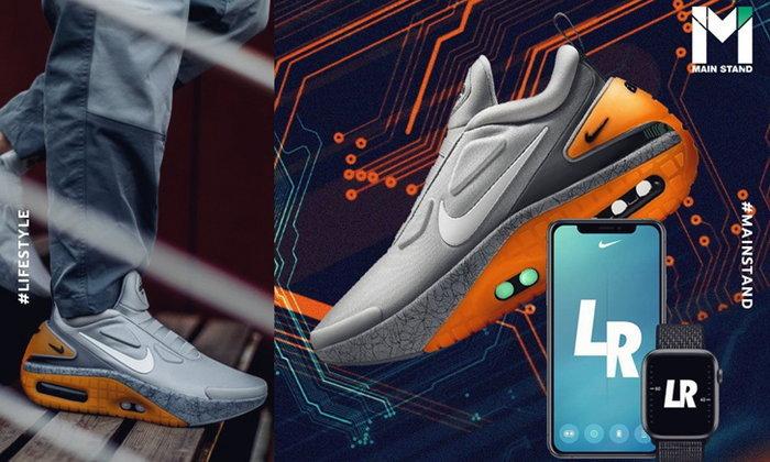 Nike Adapt Auto Max : ทายาทรองเท้าตระกูลคลาสสิคที่  ผูกเชือกได้เองอัตโนมัติ