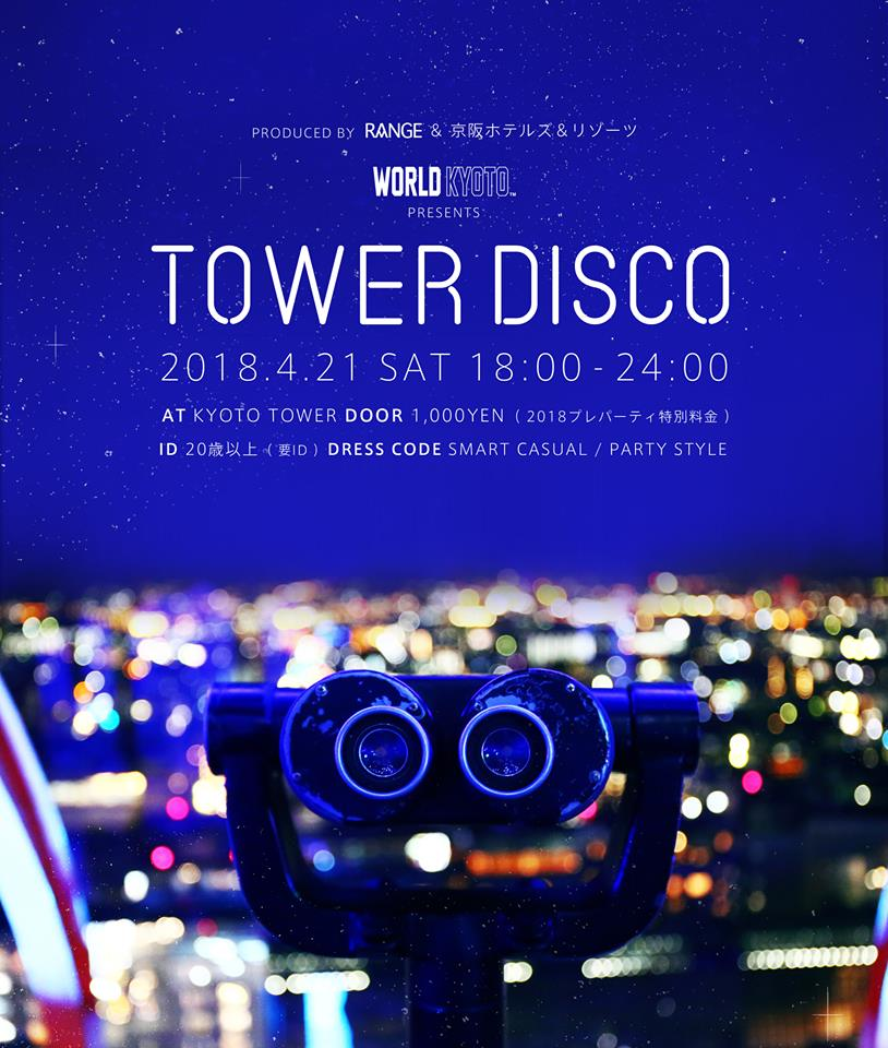 towerdisco3