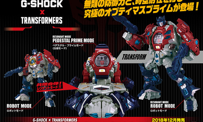 G-Shock x Transformers Master Optimus Prime คอลเลคชั่นพิเศษน่าสะสม