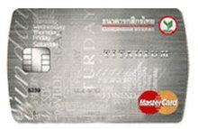กสิกรไทย - บัตรเครดิตมาสเตอร์การ์ด ไทเทเนียม